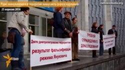 Рідні обвинуваченого в тероризмі дніпропетровського політолога пікетують суд