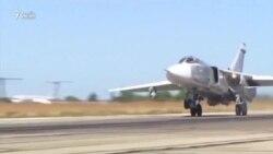 Rusiyanın Su-24 təyyarəsi Suriyada qəzaya uğrayıb