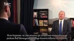 Ерик Рубин пред камерата на Свободна Европа