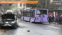 Обстріл зупинки в Донецьку: 8 загиблих і 7 поранених