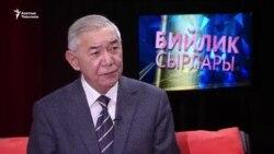 Курманбек Осмонов: Акаевди алып келиш керек