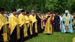 Українці і поляки молились за жертв Волинської трагедії
