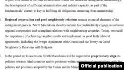 Општа позиција на ЕУ во пристапните преговори со Република Северна Македонија