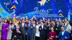 Jurttyn Balasy: «Это и есть Год молодежи?»