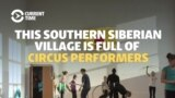 'Step Right Up' To The Russian Village Of Circus Artists