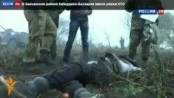 Ի՞նչ են հաղորդում Ռուսաստանի հեռուստաընկերություններն Ուկրաինայի մասին