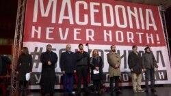 Protest u Skoplju zbog promjene imena države