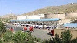 نگرانی از وجود مخازن نفت در مناطق مسکونی تهران