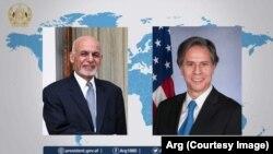 محمد اشرف غنی، رئیس جمهور افغانستان و انتونی بلینکن، وزیر خارجه امریکا