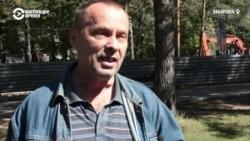 """""""У нас рано это делать!"""". Что думают жители Хабаровска о пенсионной реформе"""