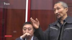 Сот Еркін Қазиев пен Серік Жахиннің бостандығын бір жылға шектеді