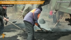 На Львівщині люди самі збирають гроші і ремонтують дорогу