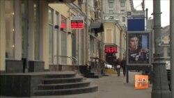 Экономика России в стагнации, но не в рецессии - аналитики
