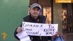 Нарымбаев и Мамбеталин - под арестом
