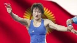 Тыныбекова: Олимпиада чемпиону болом