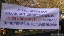 Դատապարտյալի հարազատները անժամկետ հացադուլ կսկսեն նախագահականի դիմաց