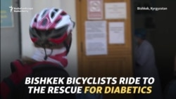 Bishkek Bicyclists Ride To The Rescue For Locked-Down Diabetics