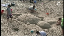 Песочные соревнования