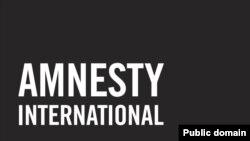 Amnesty International-ի տարբերանշանը