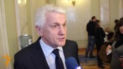 Литвин про заяви Пукача