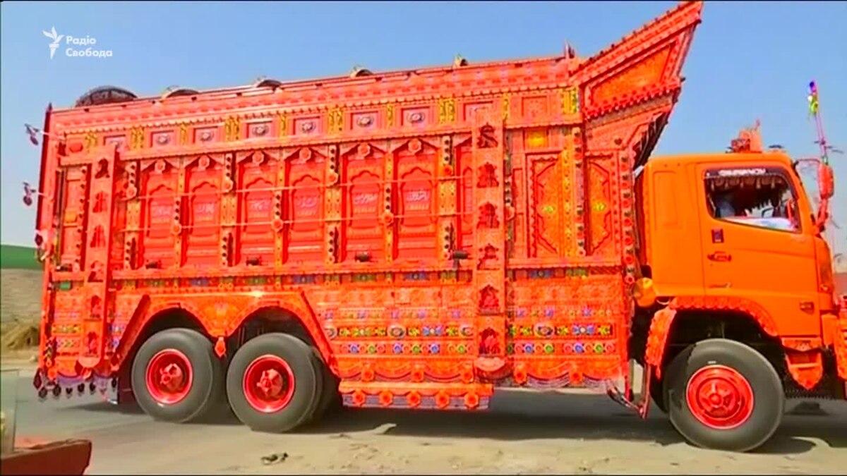 Искусство на колесах: разрисованные грузовики – гордость Пакистана (видео)