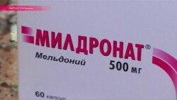 Допинговый скандал: теперь и в Кыргызстане