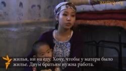 Асем Кенжебаева. Интервью Азаттыку в феврале 2012 года