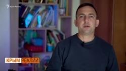 Почему крымское село отрезают от Симферополя? | Крым.Реалии ТВ (видео)