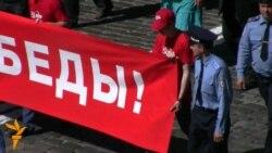 Комуністи й Російський блок спільно відзначили День Перемоги
