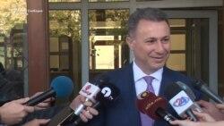 Груевски - Ова е политички прогон, нема да гласам за уставните измени