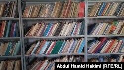یک کتابخانه در ناحیه ششم کابل
