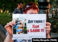 Михаил Дегтяревтің өлкенің уақытша басшысы болып тағайындалуына наразы тұрғын. Хабаровск, 21 шілде 2020 жыл.