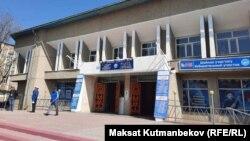 Kyrgyzstan, Talas, Musiсal School