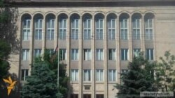 ՀԱԿ-ը դիմել է Սահմանադրական դատարան