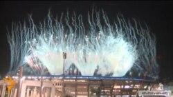 31-րդ օլիմպիական խաղերի բացման հանդիսավոր արարողությունը