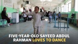 The Young Afghan Amputee Who Loves To Dance