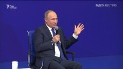 Собака гавкає, а караван іде – Путін про публікацію «кремлівського списку» (відео)