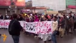 «Світ у відео»: Пакистан – У Белуджистані родичі зниклих без вісти вимагають повернути їхніх близьких