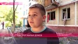 """""""Настоящее Время"""" ЭФИР 11 июня"""
