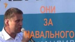 Они за Навального