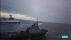 Как мировые СМИ освещали инцидент в Керченском проливе