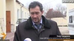 Зачем ФСБ вещи крымскотатарского писателя?
