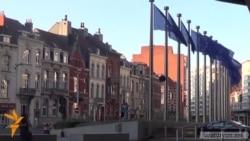Ասոցացման համաձայնագիրը մնում է ԵՄ-Հայաստան բանակցությունների օրակարգում