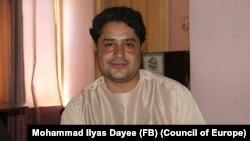 الیاس داعی، خبرنگار کشته شدهی رادیو آزادی در هلمند