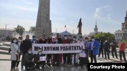 Бишкектеги акциянын катышуучулары. 29-сентябрь, 2020-жыл.