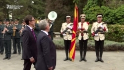 North Macedonia Swears In New President