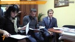Фармкомпанія подала другий позов проти «Пацієнтів України»