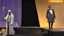 Қарағандыдағы премьера