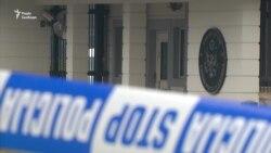 Поліція ідентифікувала нападника на посольство США у Чорногорії (відео)