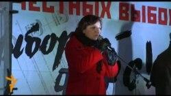 Митинг на Болотной: Елена Панфилова